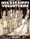 Mississippi Volunteers (Forward