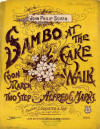 Sambo at the Cake Walk Sheet Music Cover
